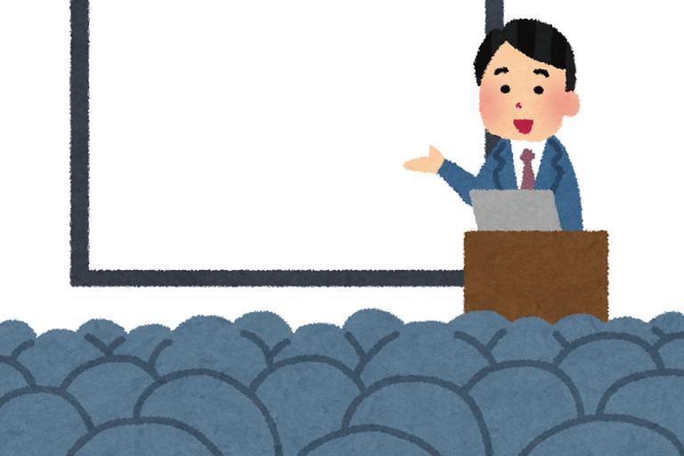 富蔵家本館 蕎実亭 セミナー 講演会